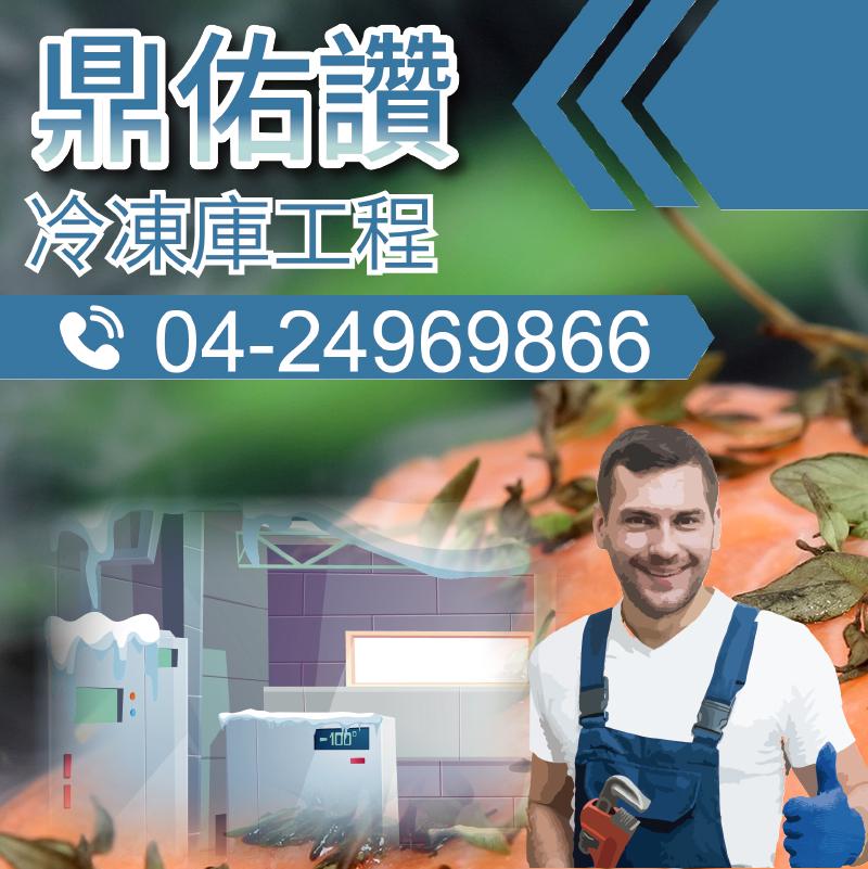 中央空調系統設備工程|冷水機系統概述