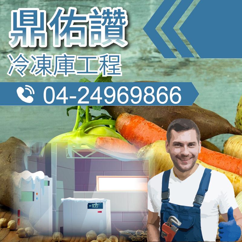 冷卻工程|壓縮機的類型(3)