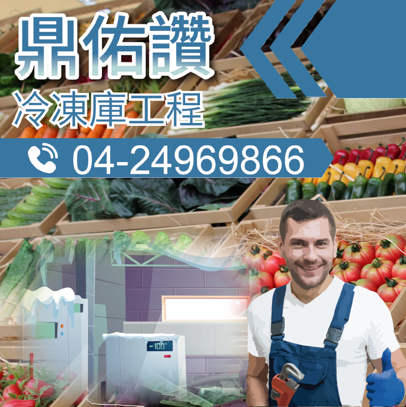 商用空調|壓縮機的類型(2)