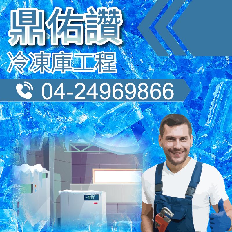 油冷卻系統更換|油冷的重要性(2)