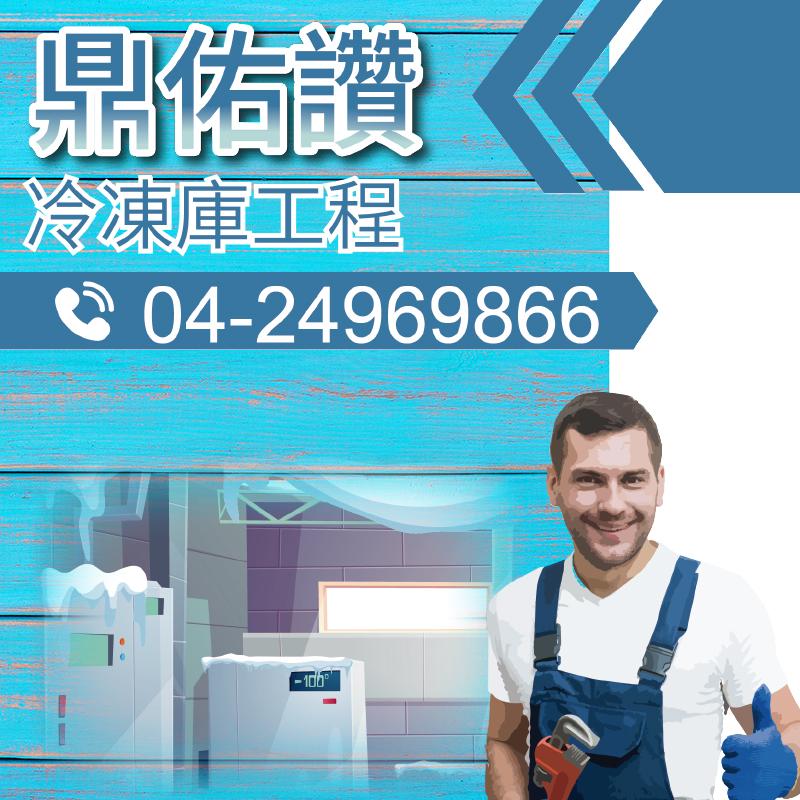 油冷卻系統組裝|油冷的重要性(4)