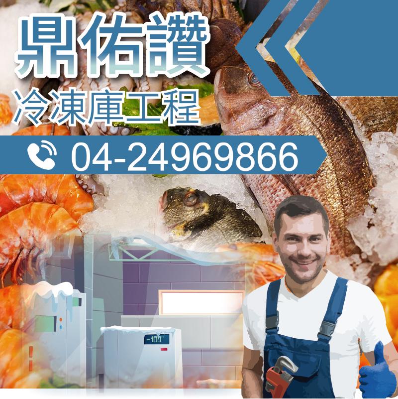 熱交換工業散熱系統|風冷式冷凝器和水冷式冷凝器之差異