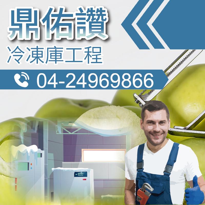 空調冷卻器更換|油冷卻機-風扇速度控制器