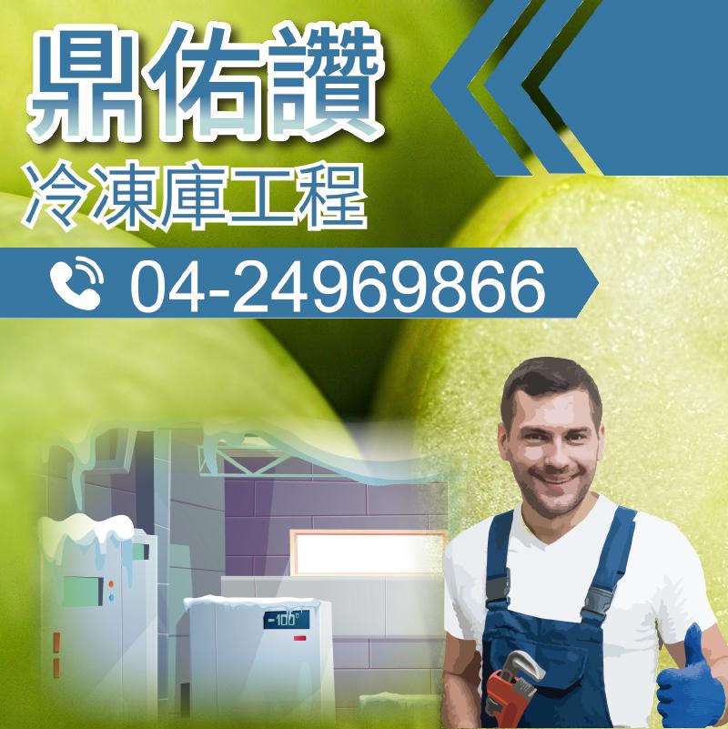 空調冷卻器組裝|油冷卻機-溫度控制